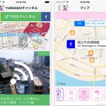 【iPhoneユーザー編】韓国語学習のおすすめアプリ6選