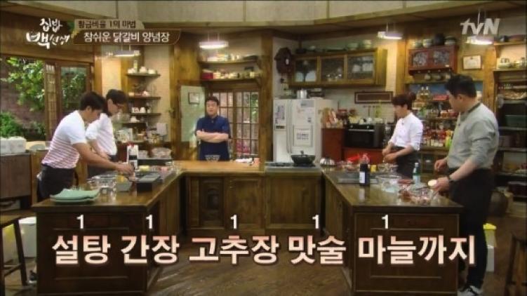 みんな大好き!自宅でかんたん韓国料理「チーズタッカルビ」のレシピ