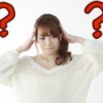 スッキリ解決!日本人が混乱しやすい韓国語の意味・使い分け方【後編】