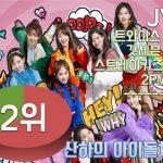 【2018年版】「K-POPアイドル」芸能事務所ランキングTOP10